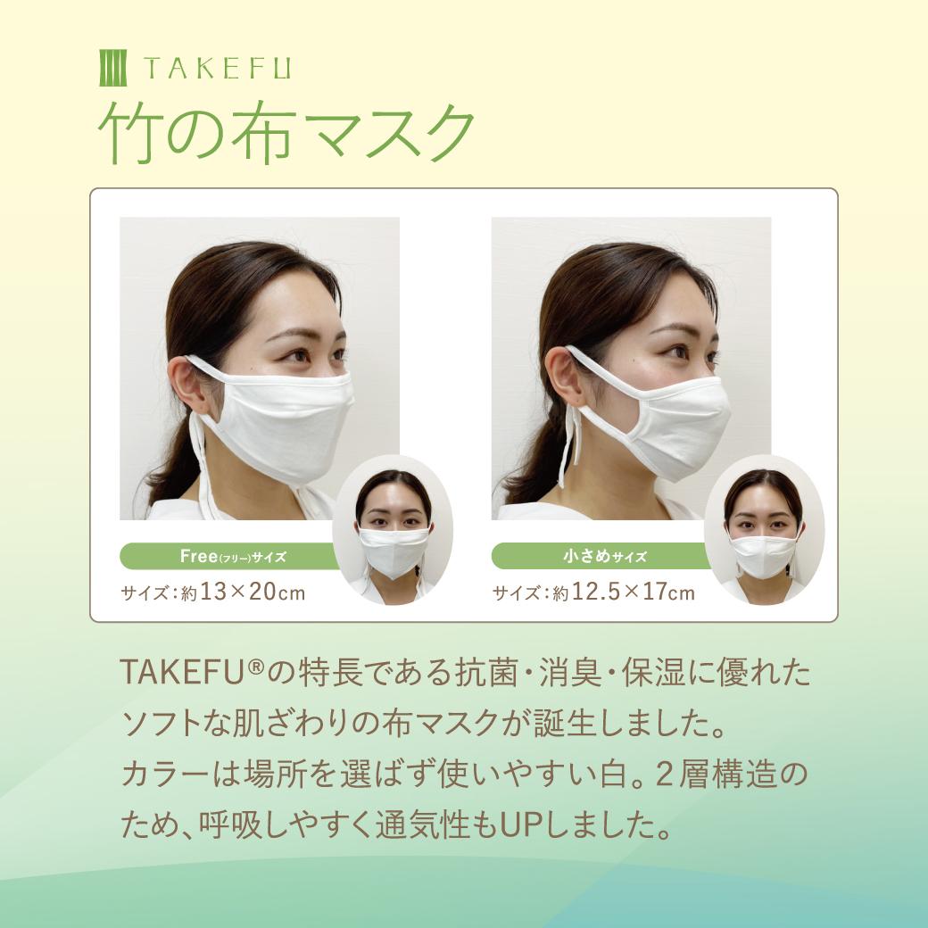 保湿 効果 マスク